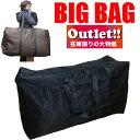 メガアウトレットセール! Big Bag とにかくでかいカバンです。大きいバッグ ビッグサイズ鞄 ネコポスは送料無料 ボストンバッグ 旅行かばん 大容量 特大 大きいサイズ ボストンバッグ 旅行