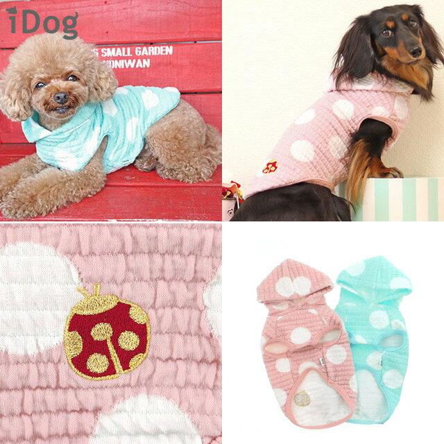 【追跡可能メール便OK】アウトレット iDog 犬の服 テントウムシの水玉パーカー 超小型~小型犬用 アイドッグ