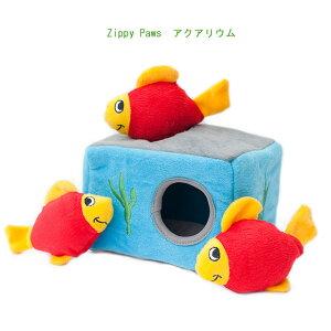 ZippyPawsアクアリウム犬のおもちゃ