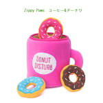 ZippyPawsコーヒーカップ&ドーナツ犬のおもちゃ