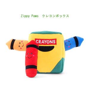 ZippyPawsクレヨンボックス犬のおもちゃ
