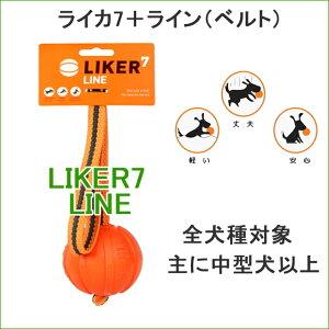LIKER7LINEで楽しく遊ぼう!!