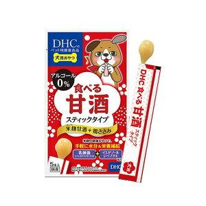 DHC食べる甘酒