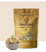 ドッグシークランチ:バナナ