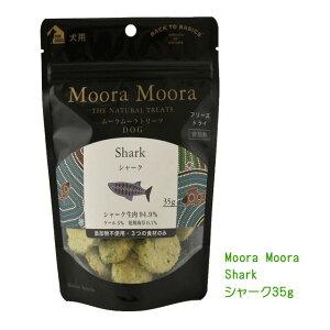 MooraMooraシャーク