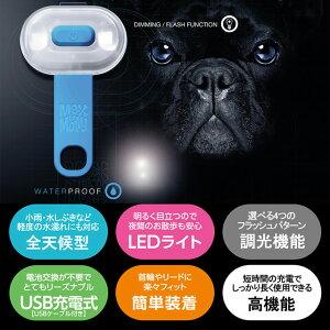USB充電で簡単・ボタン電池じゃないから安心
