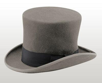 送料無料!ニューヨークハット(New York Hat)マッドハッターハット/MAD HATTER(グレー)【あす...