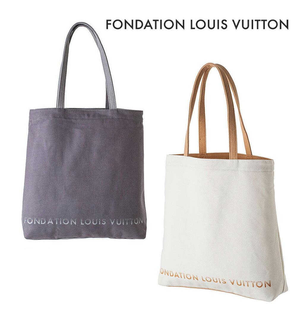 レディースバッグ, トートバッグ LOUIS VUITTON FONDATION LOUIS VUITTON