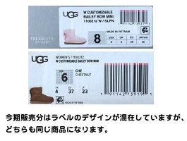 UGG(アグ)CustomizableBaileyBowMiniムートンブーツ/カスタマイザブルベイリーボウミニ/リボン付きシープスキンブーツ/1100212【あす楽対応_関東】