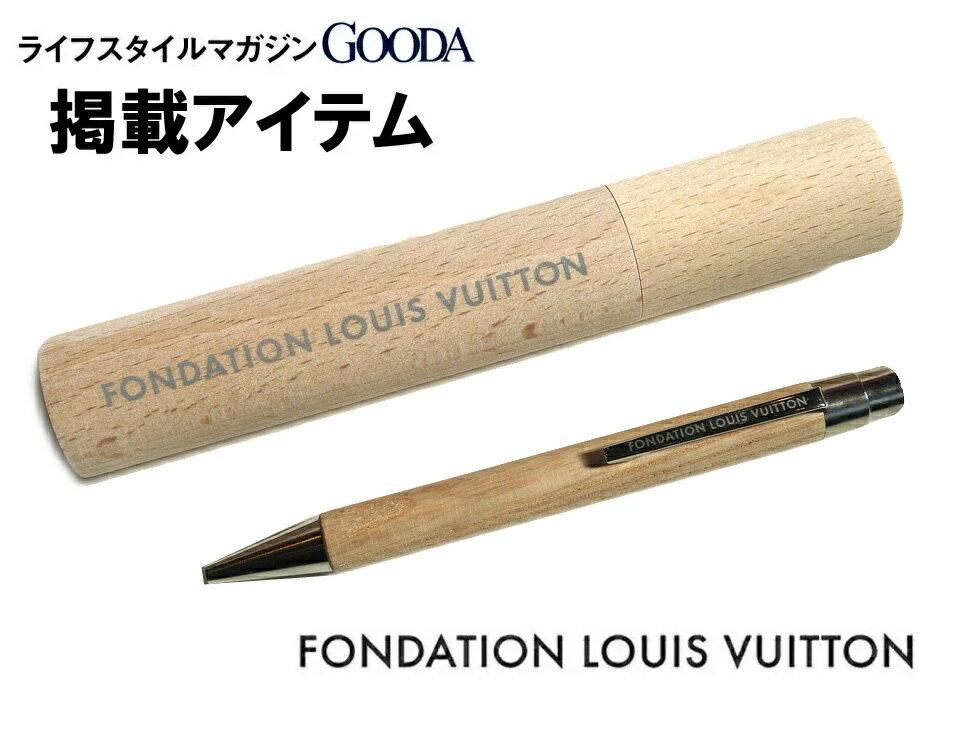 筆記具, ボールペン GOODALOUIS VUITTONFONDATION LOUIS VUITTON