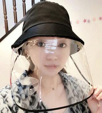 大人用 飛沫防止帽子 フェスガード ブラック 花粉対策 メガネとマスクを併用して完全防備 メンズ レディースネコポス便は送料無料 フェイスシールド 感染予防 感染防止