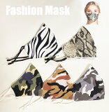 ファッションマスク 大人用布マスク ネコポスは送料無料