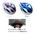 【レビューを書いて送料無料】キッズ用ヘルメット男の子/女の子