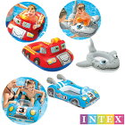 子供用ぷかぷかボートINTEXインテックス浮き輪よりもボートの方が楽しい!赤ちゃんキッズ子供【ネコポス限定で送料無料】