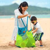ビーチメッシュバッグLLサイズ砂場バッグおもちゃなどの持ち運びに!【クロネコDM便は送料無料】