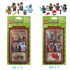 【ゆうパケットは送料無料】LEGOMINECRAFTレゴマインクラフト853610853609[激レア並行輸入品]Lego