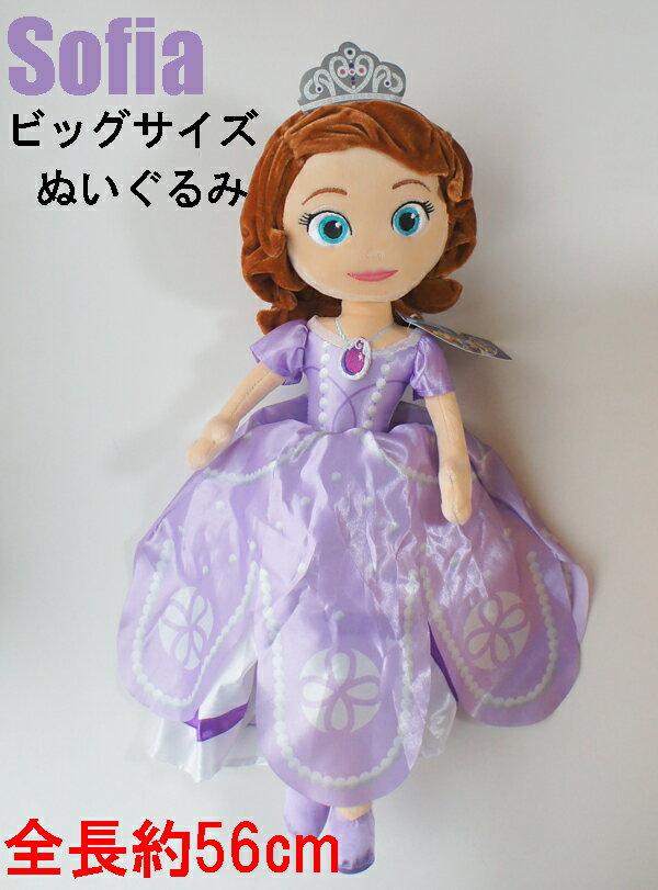 產品詳細資料,日本Yahoo代標 日本代購 日本批發-ibuy99 興趣、愛好 收藏 收藏娃娃 ビッグサイズ Sofia The First ちいさなプリンセス ソフィア56cmぬいぐるみ 人形…