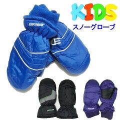 雪まつりの服装・靴 子供と大人のおすすめ【地元民が伝授】 6