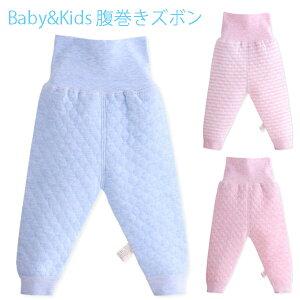 【ネコポス便は送料無料】冬用 腹巻き付きパンツ キッズ 子供 ベビー 赤ちゃん