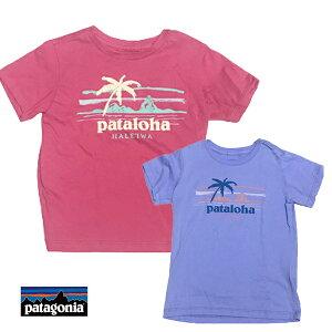 パタロハ キッズ Tシャツ パタゴニア Patagonia Pataloha パタロハ ハワイ限定 キッズ用 ネコポス便は送料無料