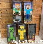 Minecraftビッグサイズフィギュアマインクラフト宅配便送料無料
