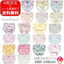 ミキハウス正規販売店/ミキハウス mikihouse 肌着 星&ボーダー&リボン ショーツ(90cm-140cm)