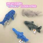 【送料無料普通郵便対応】ぬいぐるみサメさめシャークマグネットメジロザメシュモクザメハンマーヘッドシャークジンベエザメノコギリザメ磁石インテリア子供キッズ母の日誕生日プレゼントギフト水族館魚ギフト対応可