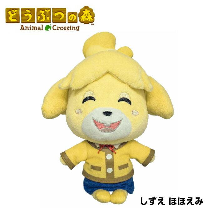 ぬいぐるみ・人形, ぬいぐるみ  S 20.5cm ALL STAR COLLECTION