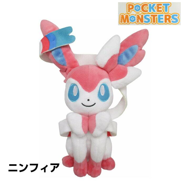 ぬいぐるみ・人形, ぬいぐるみ  S 23cm Pokemon ALL STAR COLLECTION