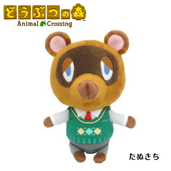 ぬいぐるみ・人形, ぬいぐるみ  S 17 ALL STAR COLLECTION