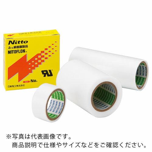 保存版】 日東 ふっ素樹脂テープ ニトフロンテープ 非粘着 No ...