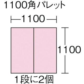 サンコーサンテナーB#400青SK-B400-BL(SKB400BL)