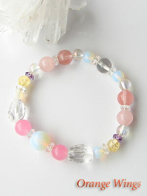 """Special appreciation price love and luck, wrapped up power stone bracelets"