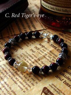 Silver& rutile quartz beads breath