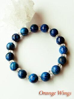 USA of chrysocolla (AAAA grade) & natural Crystal bracelet