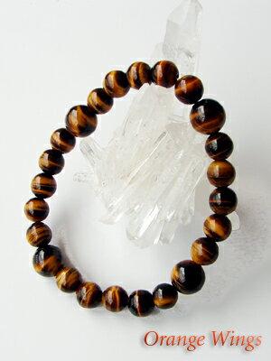 AAA grade Golden Tiger eye Beads Bracelet