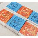 無添加石けん オラン・ク・オラン オレンジ3、ライスブラン3 お得なセット おしゃれ いい香り【化...