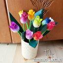 チューリップ 木製の花 ウッドフ...