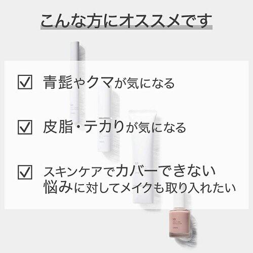 オルビスミスター(ORBISMr.)スポットシュートコンシーラー