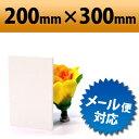 【有償サンプルサイズ/代引き/カット不可】発泡塩ビ板 クールホワイト 200×300mm 厚み1mm