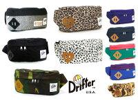 ドリフター(Drifter)CLASSIC HIP SACK M/ボディバッグ/ウエストバッグ/クラシックヒップサック/Be mine collection/ヒップバッグ【あす楽対応_関東】