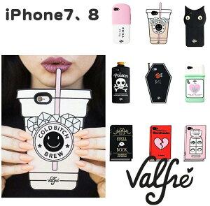 Valfre(ヴァルフェー)iPhone7、8ケース/シリコンカバー/スマホケース/黒猫、ブック、本、ドリンク型
