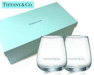 TIFFANY&CO(ティファニー)ロゴ入りガラスタンブラー2個セット/グラス/紙袋付き【あす楽対応_関東】