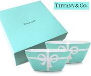 TIFFANY&CO(ティファニー)ティファニーブルーリボンボウル2点セット/食器皿/紙袋付き【あす楽対応_関東】