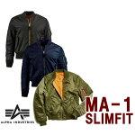 アルファインダストリーズ(AlphaIndustries)MA-1SlimFit/フライトジャケットスリムフィットタイプ