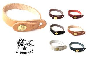 イルビゾンテ(Il Bisonte)レザーブレスレット/スナップボタン付き本革バングル/H0529/レディース、メンズ【あす楽対応_関東】