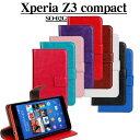 スマホケース Xperia Z3 Compact 手帳型ケース スマホカバー 手帳型 ケース スマホ カバー 手……