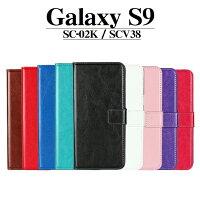 GalaxyS9手帳型ケースSC-02KSCV38docomoau