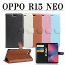 スマホケース OPPO R15 NEO 手帳型ケース スマホ