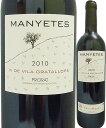 マニェテス [2010] ボデガス クロス・モガドール 750ml (赤ワイン)【smtb-TK】【フルボディ】